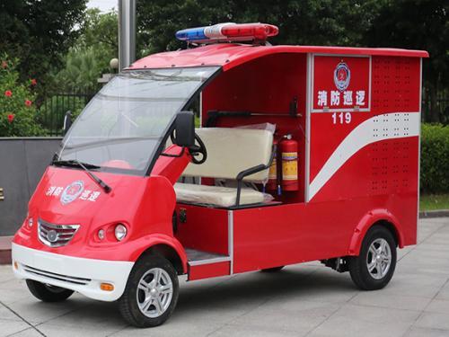 益阳2座带水箱电动消防车(DVXF-3)